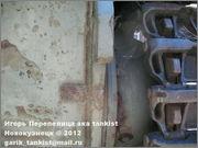 Немецкое штурмовое орудие StuG 40 Ausf G, Sotamuseo, Helsinki, Finland Stu_G_40_Helsinki_013