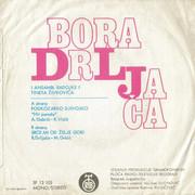 Borislav Bora Drljaca - Diskografija R_7892559_1451087884_7118_jpeg