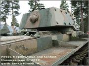 Советский тяжелый танк КВ-1, ЛКЗ, июль 1941г., Panssarimuseo, Parola, Finland  1_047