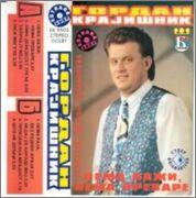 Gordan Krajisnik -Diskografija P_Ylc_O