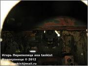 Немецкое штурмовое орудие StuG 40 Ausf G, Sotamuseo, Helsinki, Finland Stu_G_40_Helsinki_040