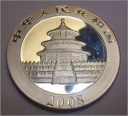 10 Yuan. China. 2008 2013_04_19_19_26_38