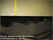 "Немецкий тяжелый танк PzKpfw V Ausf.G ""Panther"", SdKfz 171, Oorlogsmuseum, Overloon, Netherland Panther_Overloon_110"