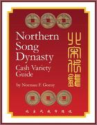 Cash. china, Dinastía Song de Norte; Eperador, Sheng Tsung, (Epoca Yüan Feng) 1078-1085 Northern_Song_Dynasty_Cash_Variety_Guide