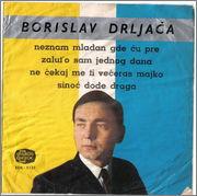Borislav Bora Drljaca - Diskografija Bora_Drljaca_1967_A