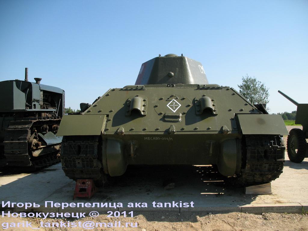 T-34-76 ICM 1/35 View_image_34_183_025