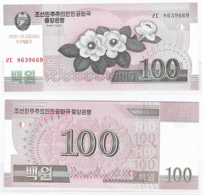 Korea_del_Norte_100_won_2008