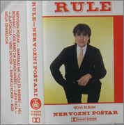 Nervozni postar - Diskografija 1986_2_kaa
