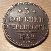 3 Kopecks  1842 - Nicolás I Image