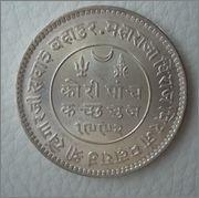 5 Kori. Kutch, India. 1936  Image