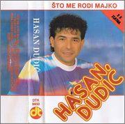Hasan Dudic -Diskografija R_6339039_1416830073_1516_jpeg
