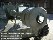 Немецкое штурмовое орудие StuG 40 Ausf G, Sotamuseo, Helsinki, Finland Stu_G_40_Helsinki_005