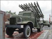 Советская РСЗО БМ-13-16, на базе автомобиля ЗиС-151, г. Чита IMG_4938