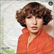 Vesna Zmijanac - Diskografija  1979_2_p
