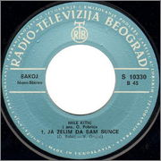 Mile Kitic - Diskografija Mile_Kitic_1975_s_B