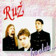 Grupa Ruz - Diskografija Omot_1