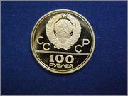 100 Rublos 1980 Juegos Olímpicos de Moscú P1010409