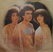Mirzino Jato - Diskografija Omot_1