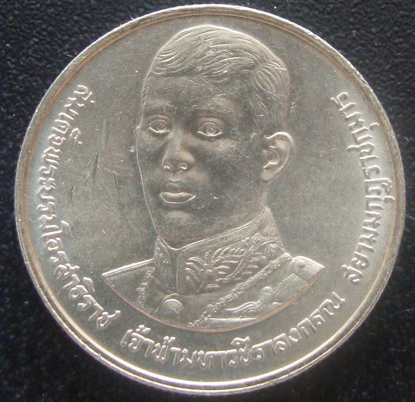 2 Bath. Thailandia (1988) 36 Cumpleaños del príncipe heredero TAI._2_Bath_36_cumplea_os_pr_ncipe_heredero_-_anv