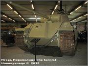 "Немецкий тяжелый танк PzKpfw V Ausf.G ""Panther"", SdKfz 171, Oorlogsmuseum, Overloon, Netherland Panther_Overloon_098"