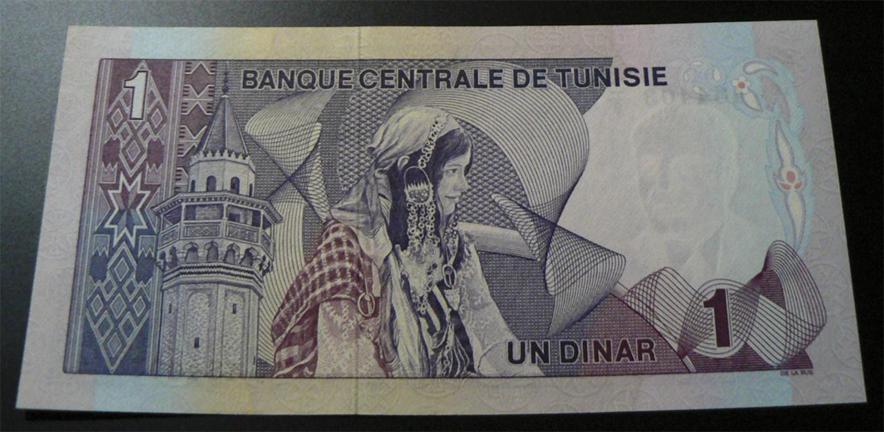1 Dinar Tunez, 1972 Tns67r