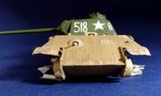 PzKpfw V Panther из роты Сотникова № 518. Звезда 1/35. ГОТОВО DSCN1686
