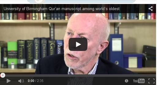 les plus vieux manuscrits du Coran retrouvés à Birmingham Image