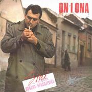 Svetomir Ilic Siki - Diskografija  Svetomir_Ilic_Siki_1987_p