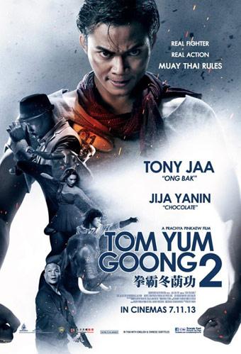 Tony Jaa (Actor, Artista Marcial Tailandés) Tong_Yum_Goong_2_poster
