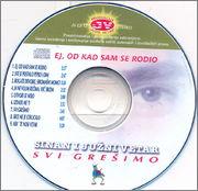 Sinan Sakic  - Diskografija  Sinan_1987_z_cd
