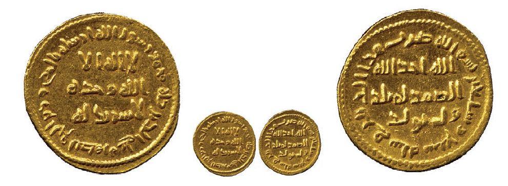 اشكاليات متعدده حول نقود عبد الملك بن مروان بحاجه للجميع المشاركه  77_2