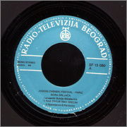 Borislav Bora Drljaca - Diskografija R_3259390_1322766882