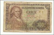 100 Pesetas 1948 (Bayeu) 100_pesetas_1948_Francisco_Bayeu_anver