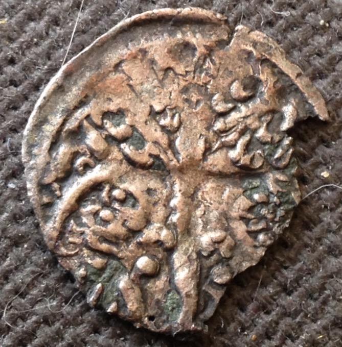 Dinero de Alfonso IX. ¿Punto y creciente? IMG_1858