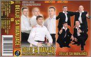Delije sa Manjace - Diskografija  Delijesa_Manjace2005