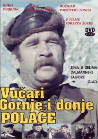 Vučari Gornje i Donje Polače (1978) 70038
