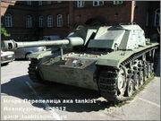 Немецкое штурмовое орудие StuG 40 Ausf G, Sotamuseo, Helsinki, Finland Stu_G_40_Helsinki_001