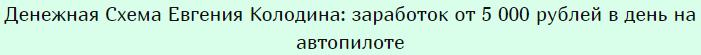 biznez-boom - начнёте получать от 2000-15000 рублей в день 1aXHI