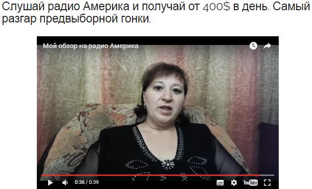 Bitcoin Tools - от 2000 рублей в день на автоматическом сборе сотошей 39F6J