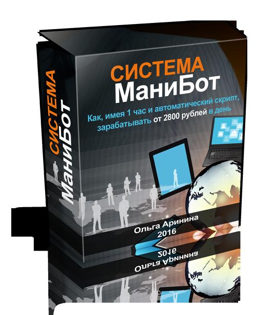 Сервис ASK-groups заработок от 1250 рублей в день используя ASKоны ACUaq