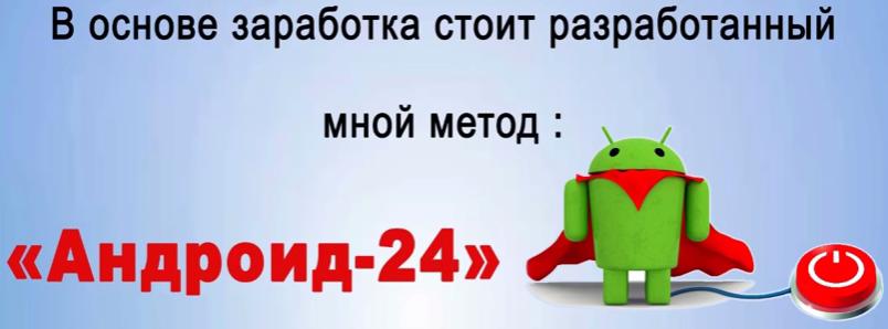 Строительная фирма РойтСтрой - 20000 рублей прямо сейчас CKEeO