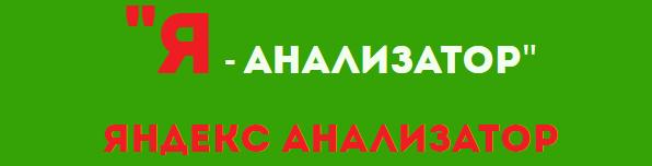 """Система """"Интерактив 2.12"""" - 3 858 рублей каждые 24 часа Ez5Cn"""