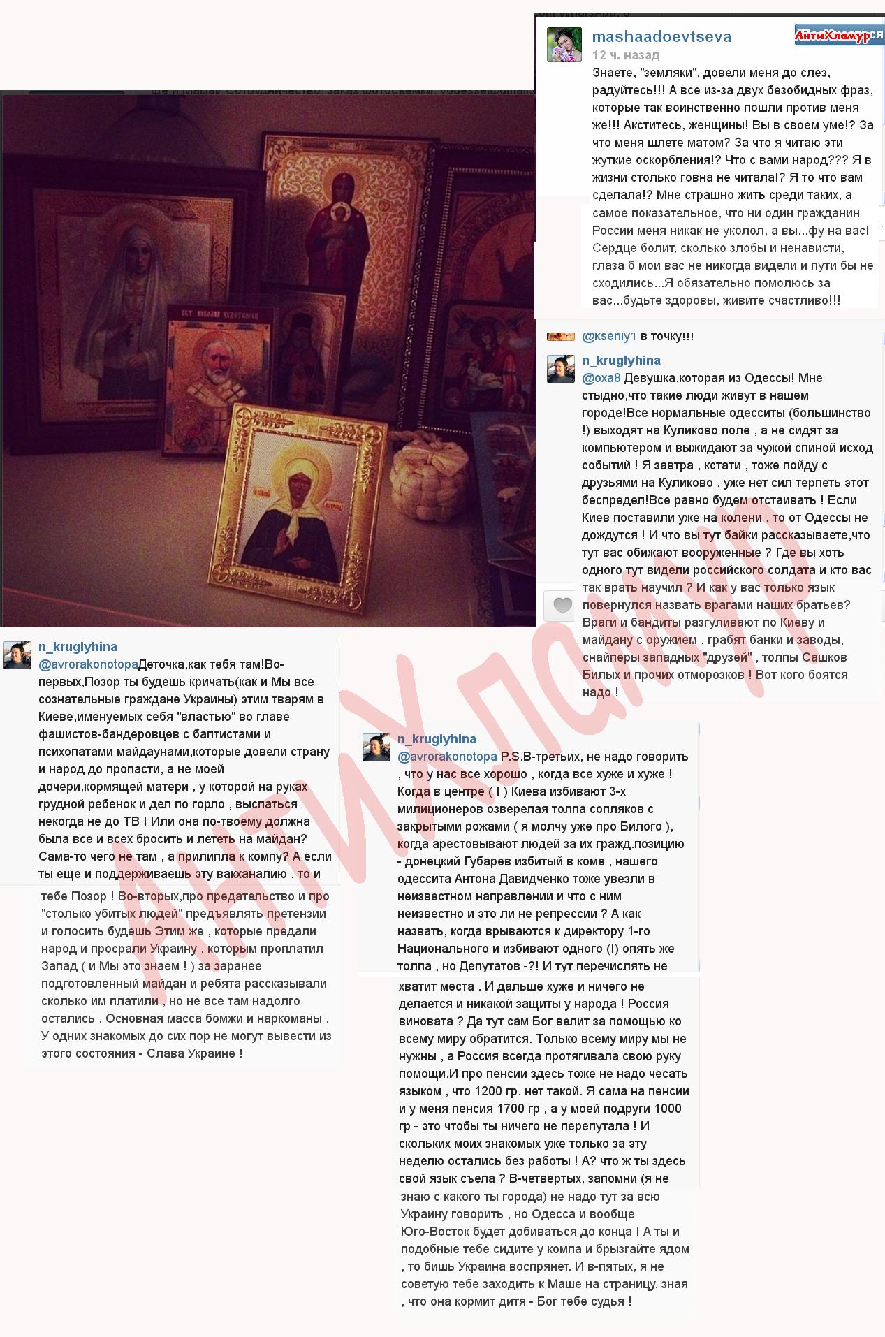 Маша  и Сергей Палыч Адоевцевы - Страница 6 GILCp