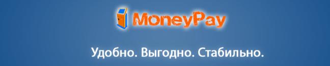 ТрансферГид - онлайн-платформа по заработку в сети J9jk0