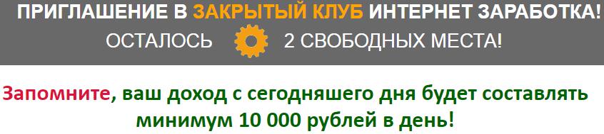 Cashscript 2.97 - заработок минимум 10 000 рублей в день Qtbcg