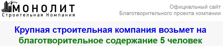 Блог Дмитрия Пархомова Как заработать от 1500 рублей на TRADEIN U5e3n
