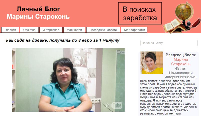 Интернет магазин InterModa набирает сотрудников с выплатами от 6 000 руб UFviB