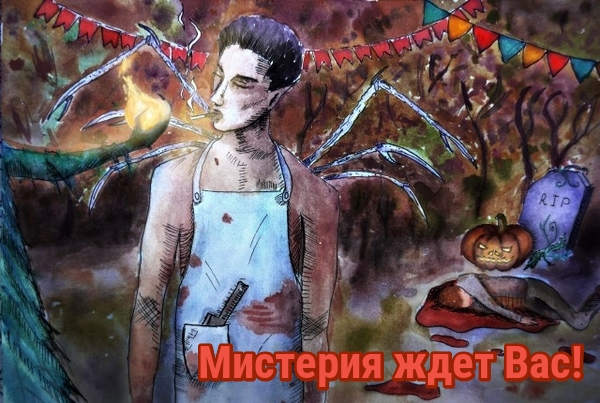 Зимняя реклама 2019-20 гг. VuBLa