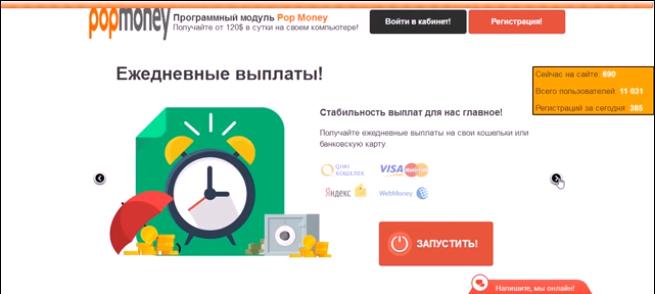 ClutchMoney партнеры зарабатывают от 100$ в день XdZon