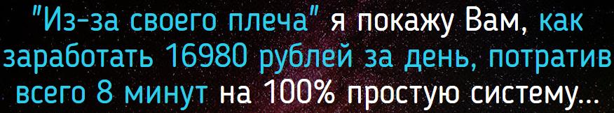 Bonus-capture V3.1 (RUS) Зарабатывает до 320$ в сутки на сборе бонусов AQ7J2